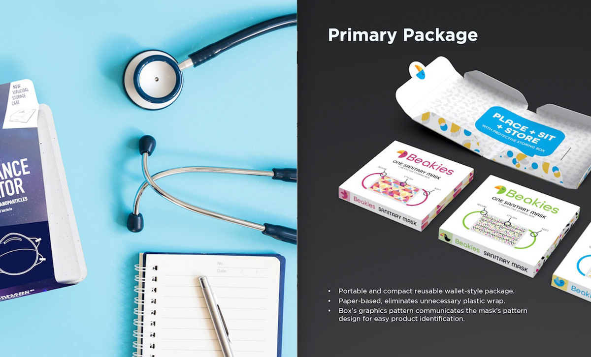 Primary Package Project